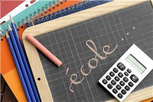 Ecole scolarite